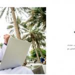 عرب كليكس أكبر شبكة للتسويق بالعمولة في العالم العربي